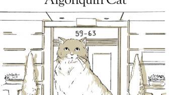 Book Tells True Tale of Matilda The Algonquin Cat