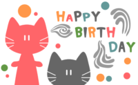 We're Kicking off a Month of Birthday Giveaways!